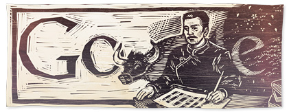 Lu Xun's Birthday 130