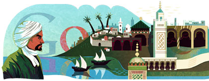 Ibn Battuta's Birthday ·708