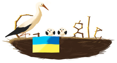 Ukraine Independence Day